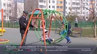 Социальную карту москвича переведут на базу платежной системы «Мир»