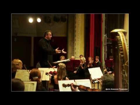 Концерт Академического симфонического оркестра РО Крымской филармонии.