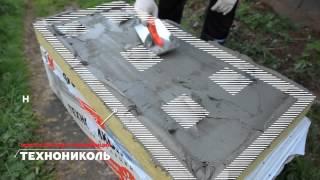 Инструкция по монтажу штукатурного фасада от ТехноНиколь(, 2014-09-03T13:15:47.000Z)
