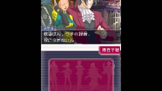Let's Translate Ace Attorney Investigations 2: Episode 5 Part 5.3
