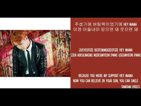 Mama - J-Hope (BTS) Lyrics [Han,Rom,Eng]