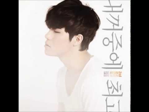 Lee Hyun (8eight)   Bad Girl (feat  GLAM & BTS   방탄소년단)