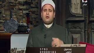المسلمون يتساءلون - الشيخ حازم جلال / يحكى قصة لرسول الله صلى الله عليه وسلم مع رجل فى الحرم
