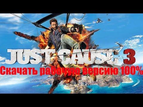 Just Cause 3 PC 2015 Скачать через торрент игру