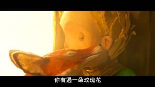 星衛HD電影台 小王子 10/2 22:00 全台首播