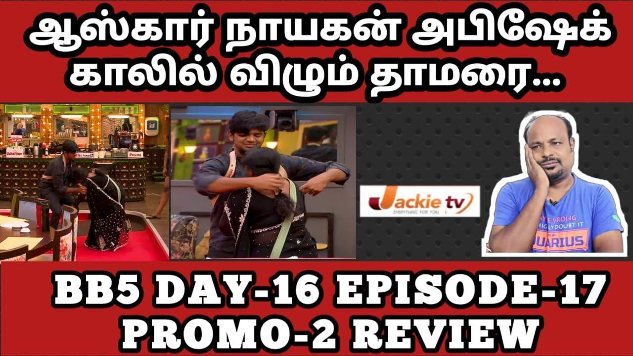 Download Cinemapayyan Vijaytv Priyanka supporting Thamarai? Bigg boss Season 5 Epi 17 Day 16 Promo 2 review