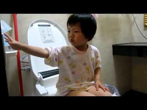 MVI 2397 2012 05 10 劉黑豆上廁所