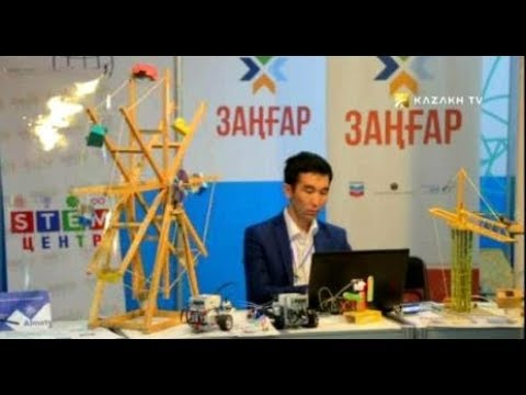 Digital Kazakhstan - №2 (15.08.2017) - Kazakh TV