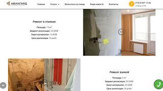 Ремонт квартир, домов, коттеджей в Санкт-Петербурге