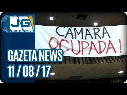 Gazeta News - 11/08/2017