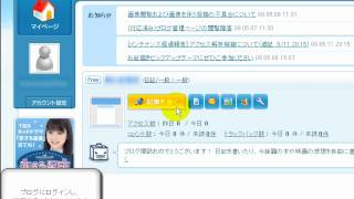 http://freeweblog.news-site.net/p12-2/no2.html 使用方法 1、 ブログ...