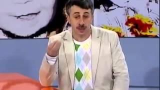 О кашле у ребенка Комаровский Е.О.