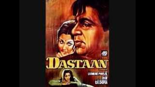 Dalip Kumar - Film  DASTAAN