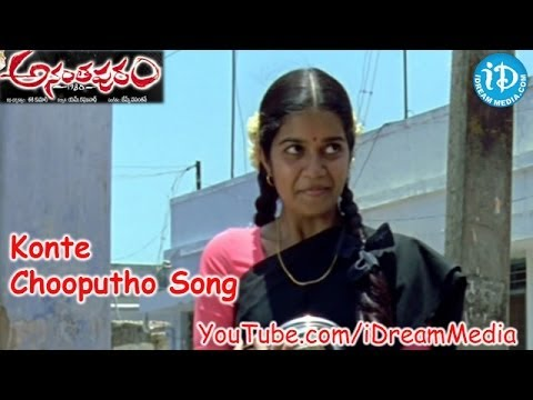 Konte Chooputho Song - Ananthapuram 1980 Movie Songs - Colors Swathi - Jai