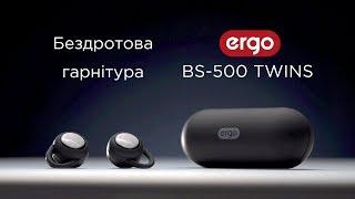 Безпровідна гарнітура ERGO BS-500 TWINS
