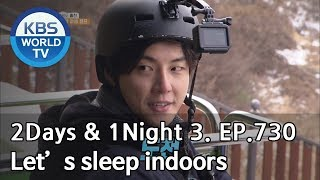 Let's sleep indoors [2Days&1Night Season3/2019.01.13]