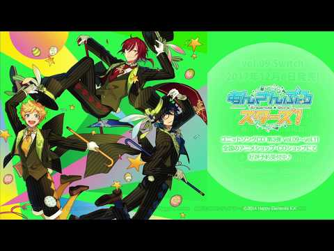 あんさんぶるスターズ!ユニットソングCD第3弾 vol.09 Switch