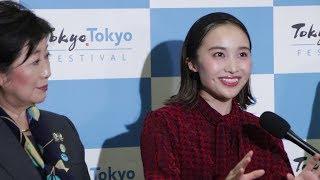 24日、トークイベント「文化芸術都市 TOKYOの未来」が東京・池袋にある東京芸術劇場 プレイハウスにて開催された。 東京の多彩で奥深い芸...