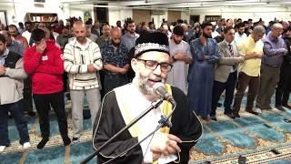 ليلة ٢٤ رمضان ١٤٤٠-٢٠١٩ سورتي إبراهيم والحجر وماتيسر من سورة النحل
