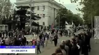 Севастополь 1 мая 2014(5. сеть к которой подключён наш канал: https://join.quizgroup.com/?ref=55014., 2014-05-02T22:05:53.000Z)