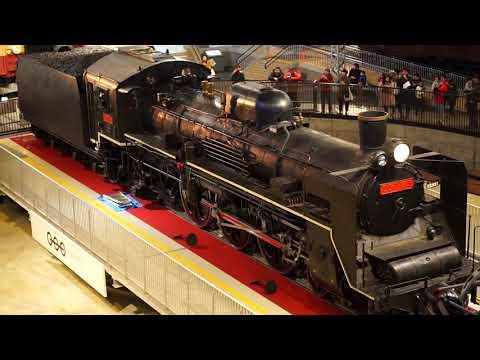 ミモレット1さん 鉄道博物館 転車台 C57 SL汽笛