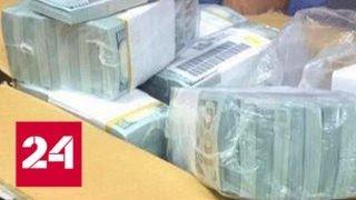 Миллиарды Захарченко перейдут к государству - Россия 24