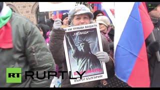 Bulgaria: 'NATO OUT!' Sofia demo slams NATO base plans