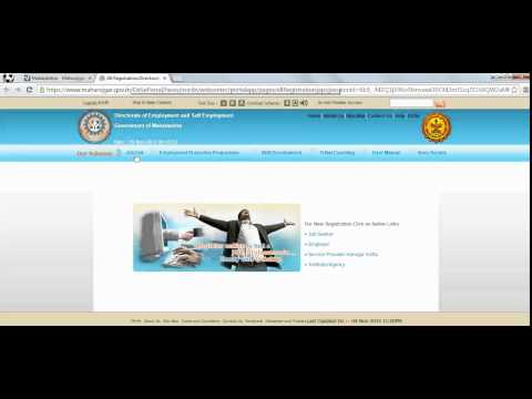 Maharashtra Employment Exchange Registration Process Online by www.examresultinfo.com