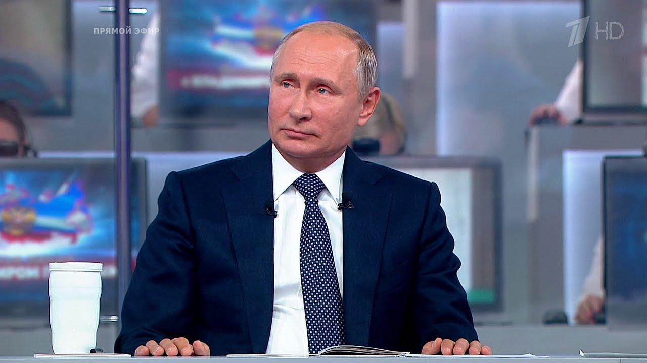 Путин о криптовалюте видео торговля с помощью советника на форекс