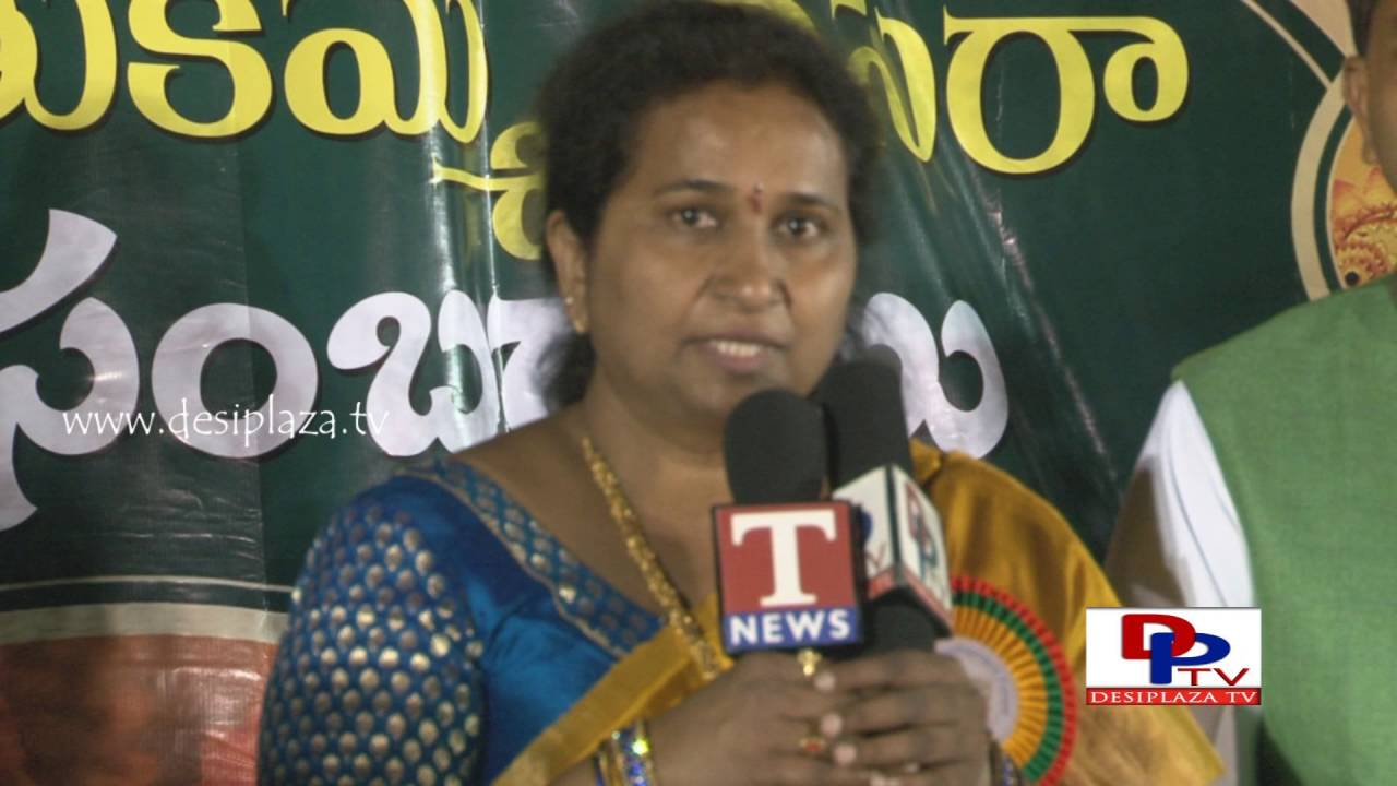 Sharada Singi Reddy speaking at TDF Bathukamma & Dasara Sambaralu - 2016