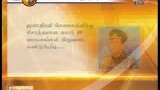 News 1st Prime time Sunrise Shakthi TV 6 30 AM  27th January 2015