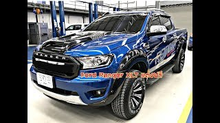 ส่งมอบ Ford Ranger XLT DBL AT 2018 by ยุ้ย 099-3240636 ; Line : yuifordpathum หรือ @yuiford