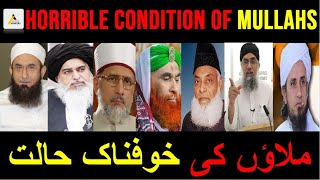 Horrible Condition of the Mullahs : ملاؤں کی خوفناک حالت