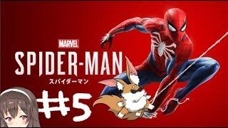 [LIVE] 【Marvel's Spider-Man】蜘蛛の糸で風紀を正すHEROになりました#5【アイドル部】