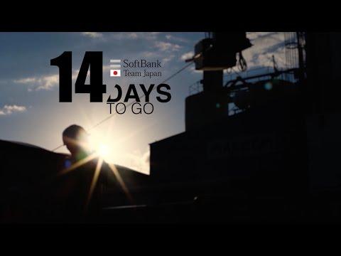 14 Days to Go! // SoftBank Team Japan