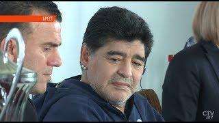 Марадона прилетел в Брест. Где будет жить