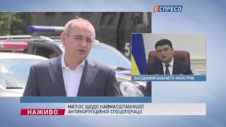 Розікрали 97 млрд грн: в Україні масово затримують податківців-поплічників Януковича