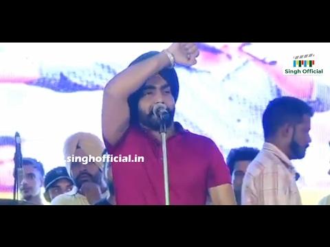 Ammy Virk | Live Video Performance Full HD Video 2017 (Punjabi Mela Akhada)