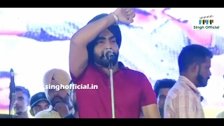 Ammy virk | live video performance full hd video 2017 (punjabi mela akhada)