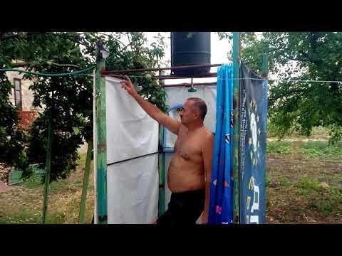 Как сделать душ на даче своими руками самый простой вариант