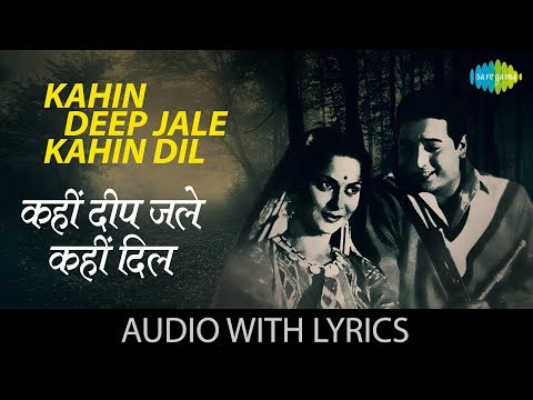 kahin-deep-jale-kahin-dil-with-lyrics-|-कहीं-दीप-जले-कहीं-दिल-|-lata-mangeshkar-|-bees-saal-baad