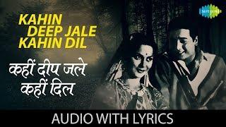 Kahin Deep Jale Kahin Dil with lyrics | कहीं दीप जले कहीं दिल | Lata Mangeshkar | Bees Saal Baad