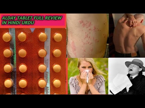 BEST TABLET FOR ALLERGY/ITCHING/SKIN/RASHES/REDNESS/COLD/COUGH/ALDAY TABLET  FULL REVIEW IN HINDI