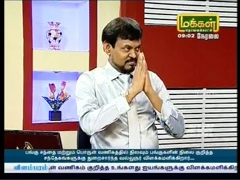 Makkal tv valagam Moorthy 04-04-2017