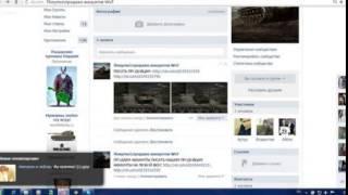 продаю Аккаунты вот ссылка http://vk.com/club95708527(Это видео создано в редакторе слайд-шоу YouTube: http://www.youtube.com/upload., 2015-06-07T11:24:24.000Z)