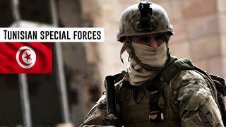 Tunisian Special Forces | BAT / USGN / GFS
