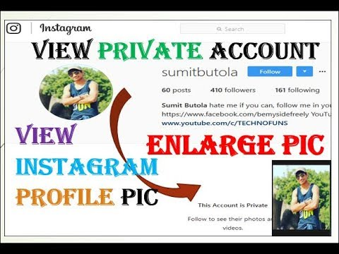 view private instagram photos online