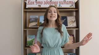 Скачать Чернышова Юлия