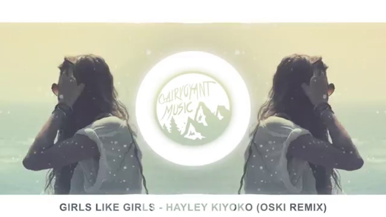 an analysis of the song girls like girls by hayley kiyoko 216 the girl with the red dot essay examples from academic writing red dwarf syndrome analysis an analysis of the song girls like girls by hayley kiyoko.