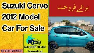 #Suzuki #cervo 2012 model car for sale in #Pakistan